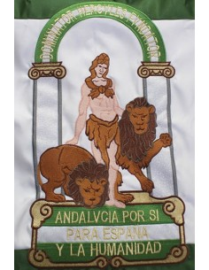 Andalusia Embroidered Flag