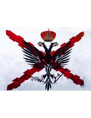 Century XVI Infantry Corps Flag