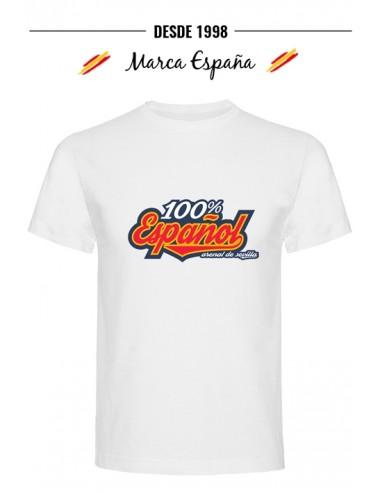 Camiseta 100% Español