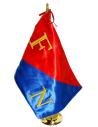 New Force Desktop Flag